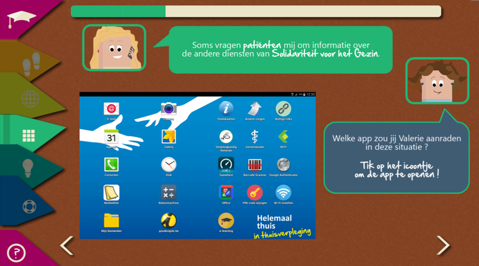 screenshot svhg